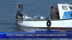 Кризата, породена от Ковид-19, удари сериозно и риболовната индустрия