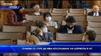 Очаква се утре да има изслушване на Борисов в НС