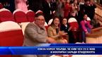 Южна Корея твърди, че Ким Чен Ун е жив и изолиран заради епидемията