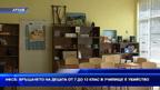 НФСБ: Връщането на децата от 7 до 12 клас в училище е убийство
