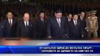 От напълно здрав до мозъчна смърт – слуховете за здравето на Ким Чен Ун е в мозъчна смърт
