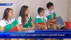 Правителството ще подкрепи парично даровити деца