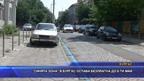 """""""Синята зона"""" в Бургас остава безплатна до 6-и май"""
