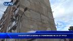Пукнатините в блока в Столипиново не са от труса
