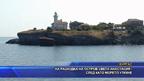 На разходки на остров Света Анастасия – след като морето утихне