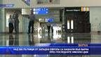 Над 500 пътници от Западна Европа кацнали във Варна през последните няколко дни