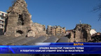 Аладжа Манастир, Римските терми и Побитите камъни отварят врати за посетители
