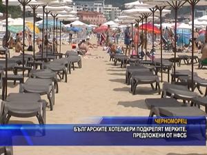 Българските хотелиери подкрепят мерките, предложени от НФСБ