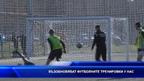Възобновяват футболните тренировки у нас