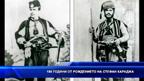 180 години от рождението на Стефан Караджа