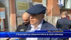 Спецакция на прокуратурата в село Браница