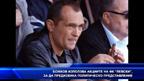 Божков използва акциите на ФК